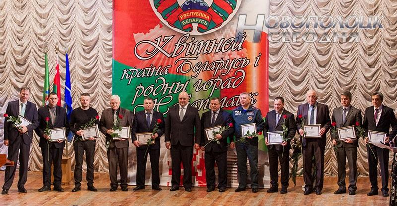 luchshaja organizacija ohrany truda Novopolock 2018
