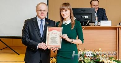 Работники здравоохранения Новополоцка  подвели итоги работы за2017 год