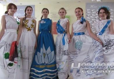 13 коллекций авангардной одежды продемонстрировали ученики 2-11-х классов гимназии №1 г.Новополоцка на конкурсе «Модная феерия – 2018»
