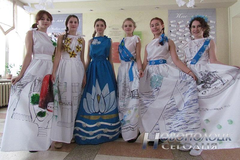 modnaja feerija Gimnazija1 Novopolocka (11)_