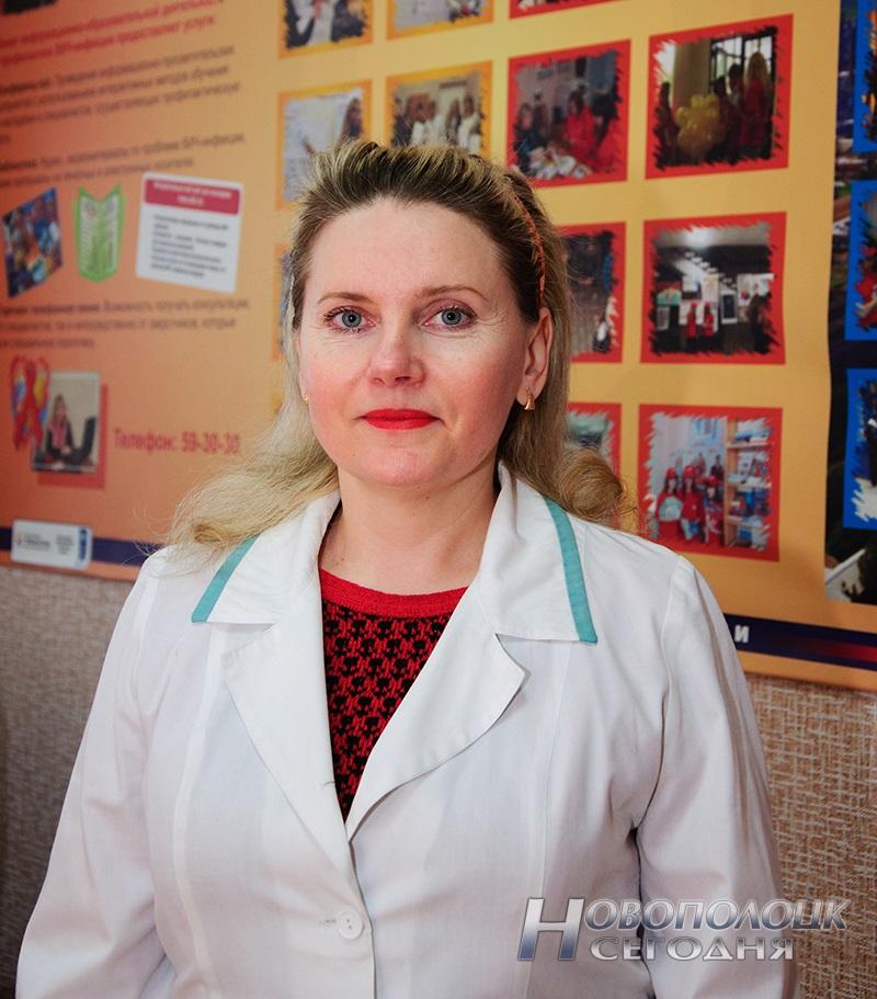 Помощник врача-эпидемиолога по вопросам профилактики ВИЧ-инфекции Пирог Наталья Николаевна
