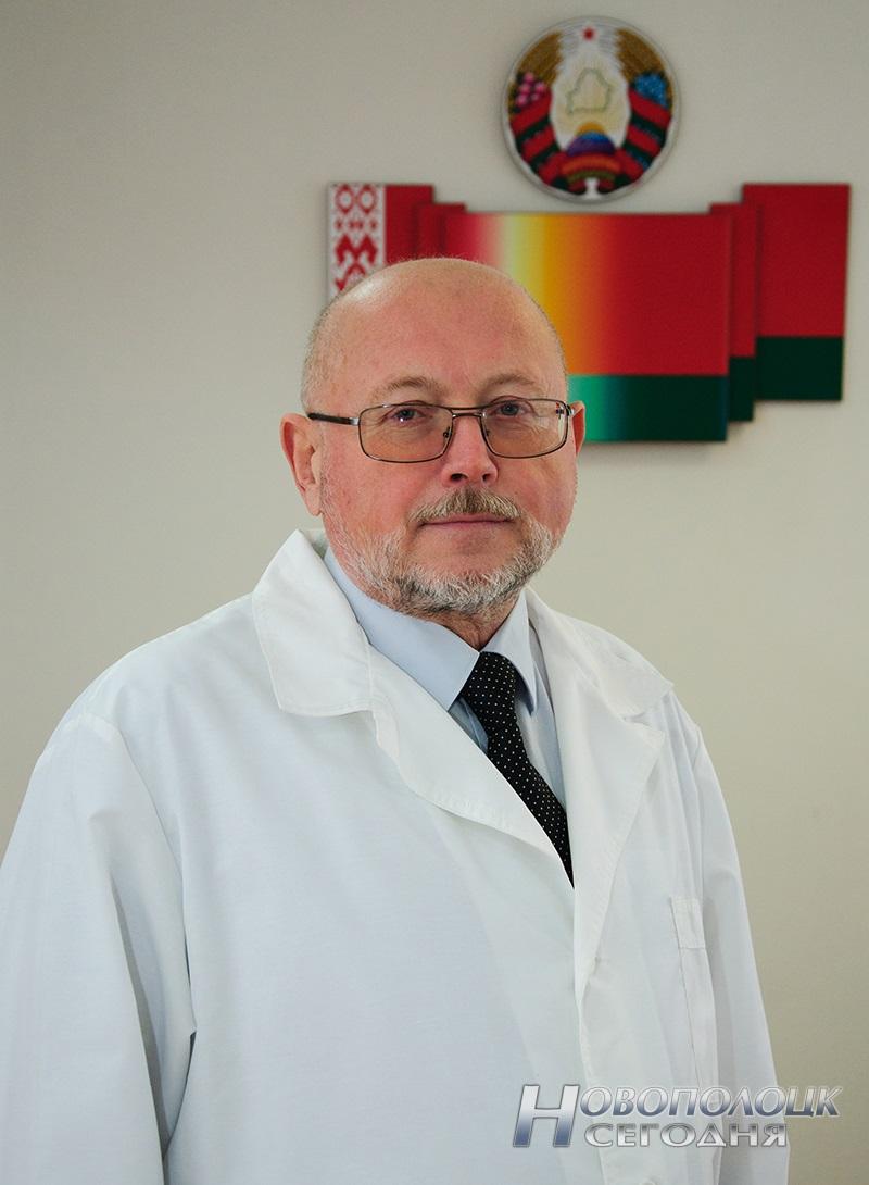 Главный санитарный врач г.Новополоцка Александр Николаевич Спирков