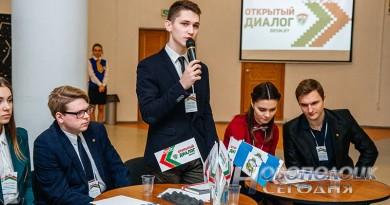 Новополоцкие активисты БРСМ поддержали Всебелорусскую акцию «За любимую Беларусь!»