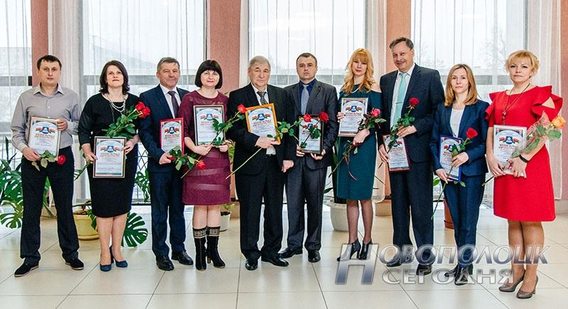 vecher trudovoj slavy Doska pocheta Novopolock 2018