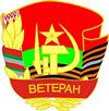 veterany_logo
