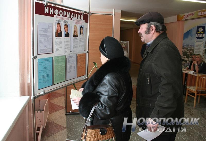 vybory v mestnye Sovety deputatov golosovanie Novopolock (12)