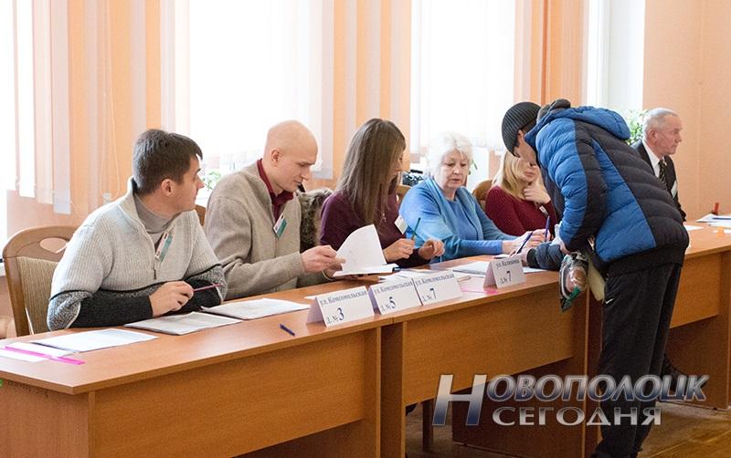 vybory v mestnye Sovety deputatov golosovanie Novopolock (7)