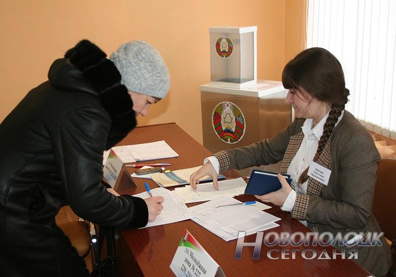 vybory v mestnye Sovety deputatov golosovanie Novopolock (8)