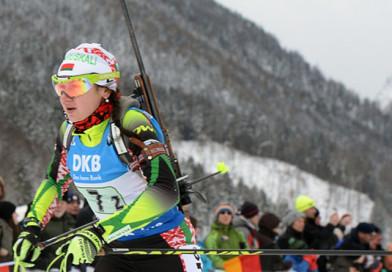 Ирина Кривко не сможет выйти на старт спринта на восьмом этапе Кубка мира из-за гриппа