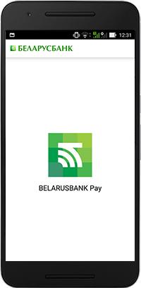 телефон беларусбанк приложение