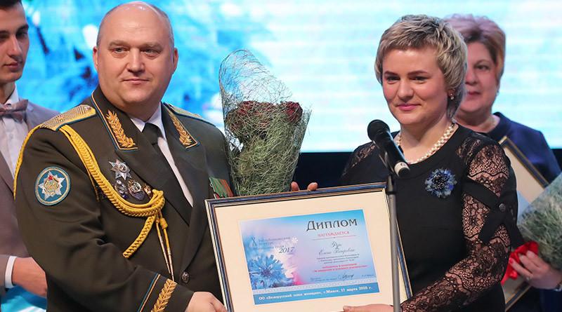 Победительницами республиканского конкурса Женщина года-2017 стали 42 белоруски
