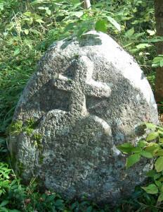 Некоторые захоронения старого кладбища Хатыни можно датировать XVII веком