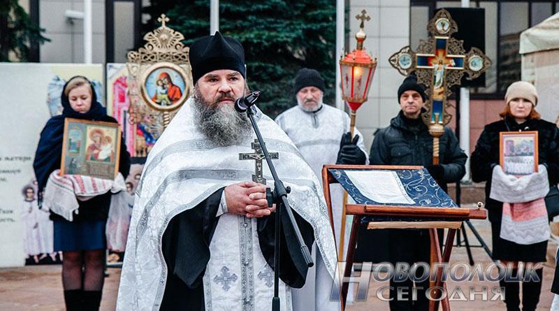Aleksandr-Karandej