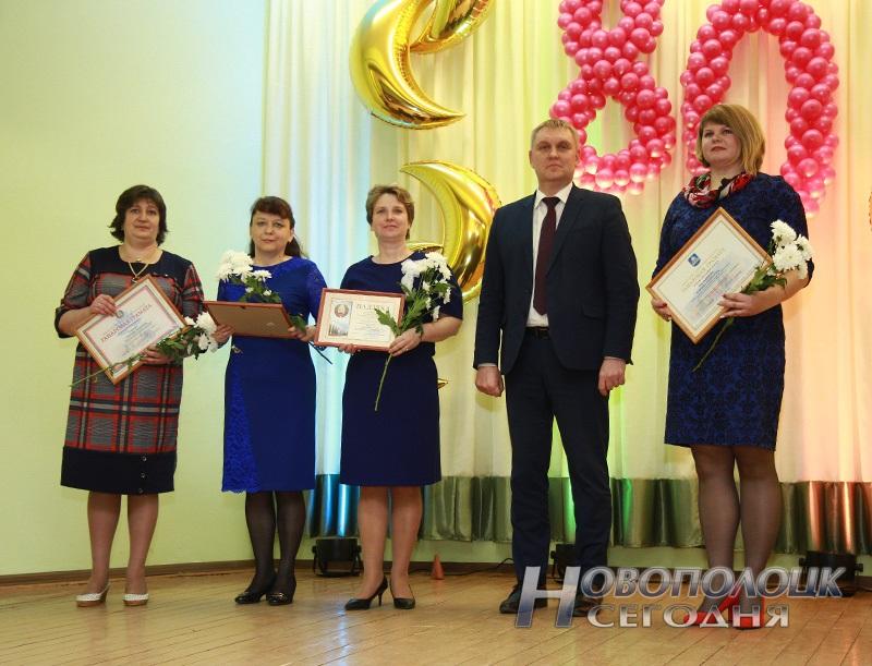 Borovuhskaja shkola №15 jubilej 80 let (11)