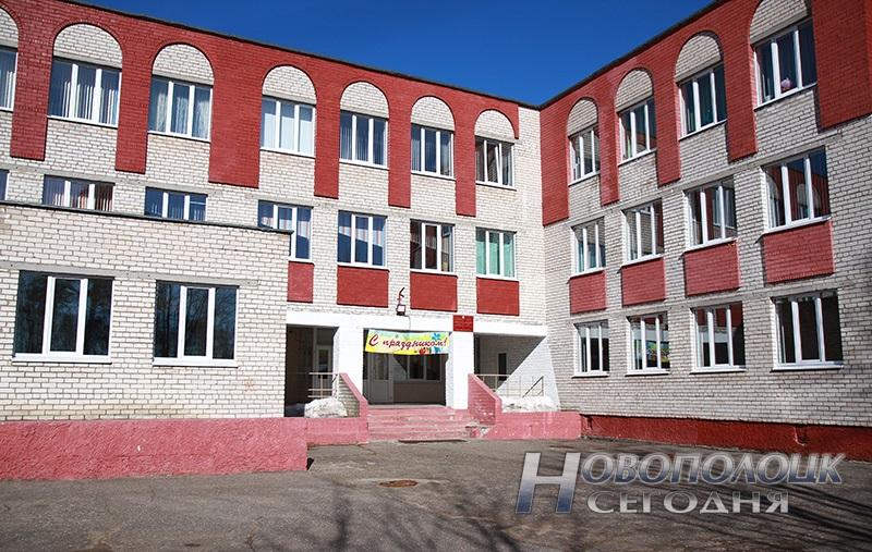 Borovuhskaja shkola №15 jubilej 80 let (14) Боровуха СШ 15