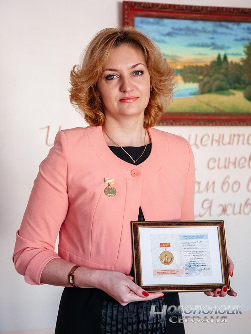 Elena Viktorovna Ratomskaja