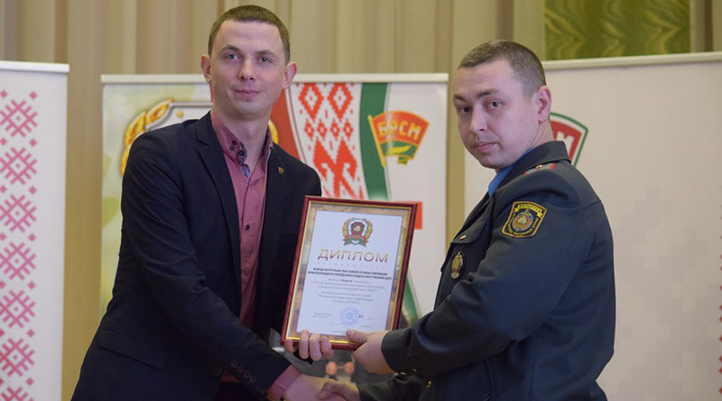 Nagradu poluchaet nachal'nik PPS Novopolockogo GOVD Sergej Valevko