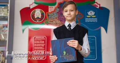 Ученик 8 «А» класса СШ №2 г.Новополоцка Дмитрий Чабан получил паспорт из рук Главы Администрации Президента Республики Беларусь Натальи Кочановой