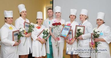 В Новополоцке выбрали лучшую медсестру (+видео)