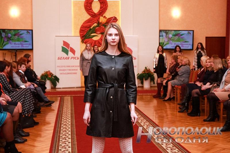 modnyj prigovor ot Beloj Rusi 2018 (17)