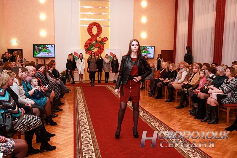 modnyj prigovor ot Beloj Rusi 2018 (19)