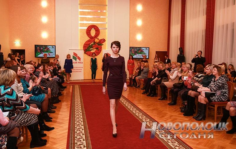 modnyj prigovor ot Beloj Rusi 2018 (26)