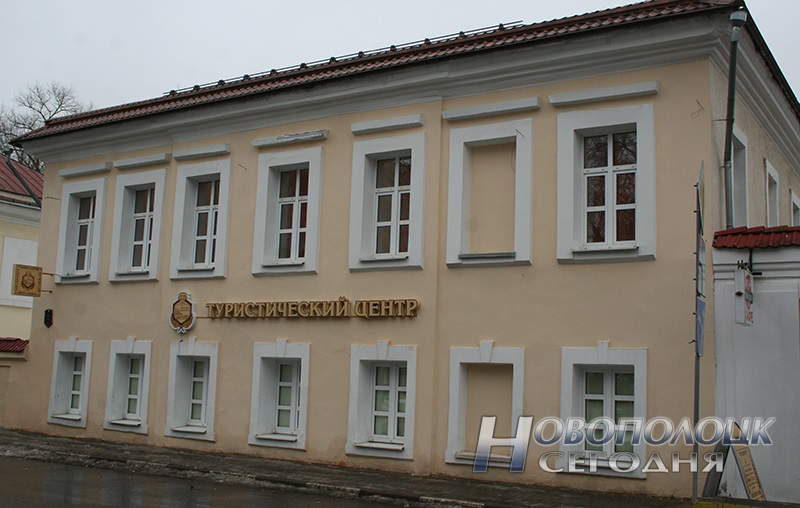 polockij turisticheskij centr (1)