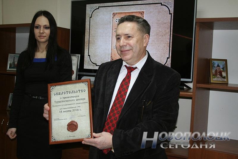 Павел Коваленко засвидетельствовал открытие центра