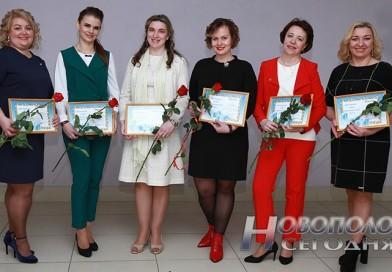 Женщин года выбрали в Новополоцке