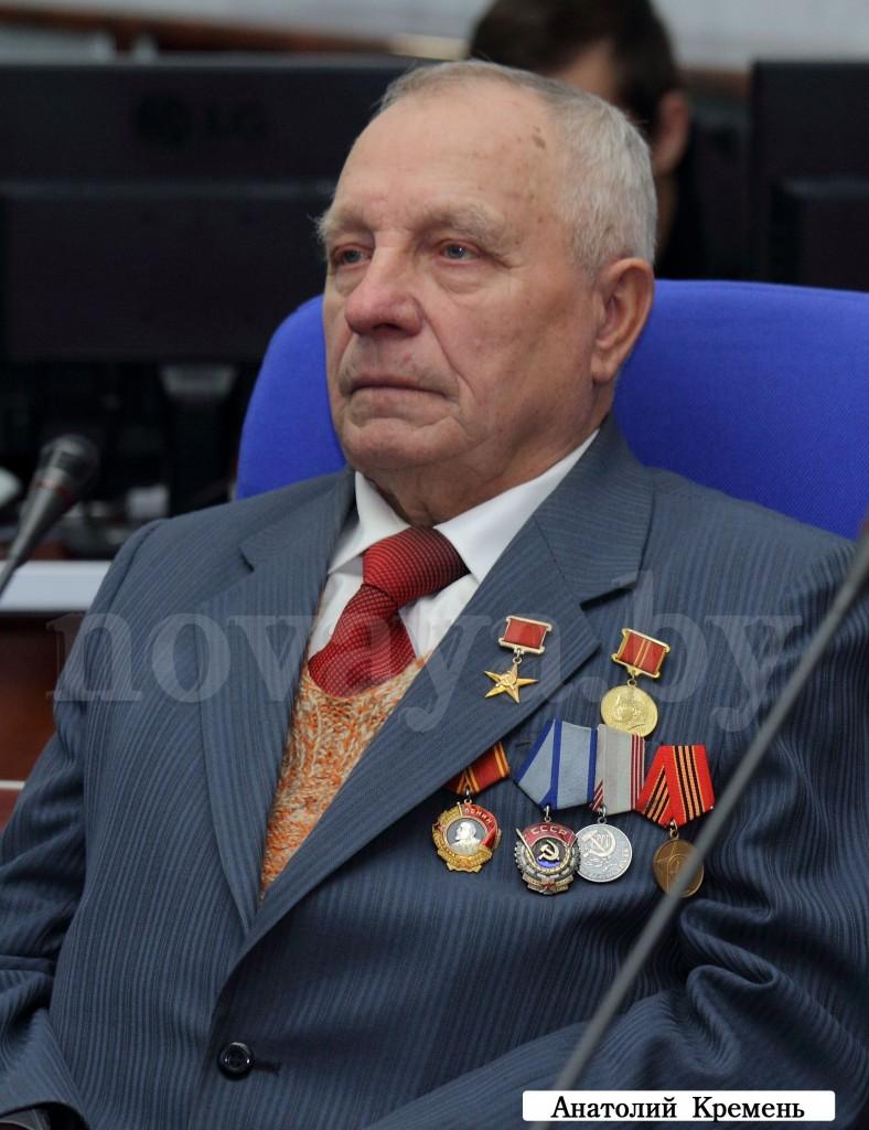 Анатолий Кремень