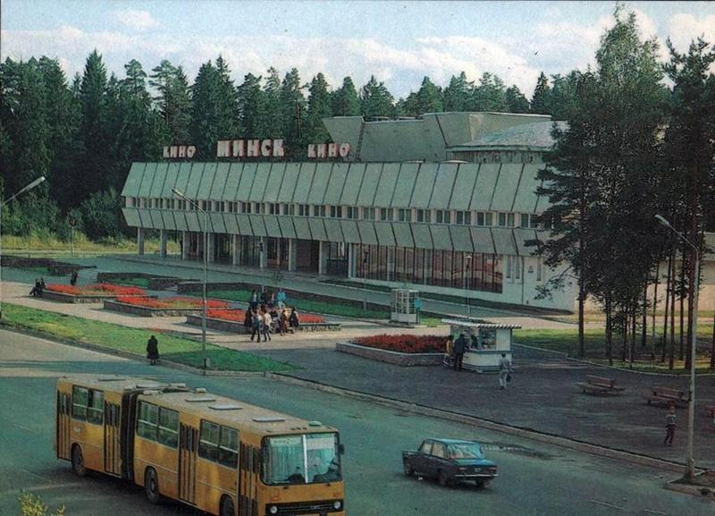 Кинотеатр Минск 1987 год