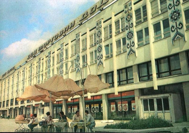 дом торговли 1987
