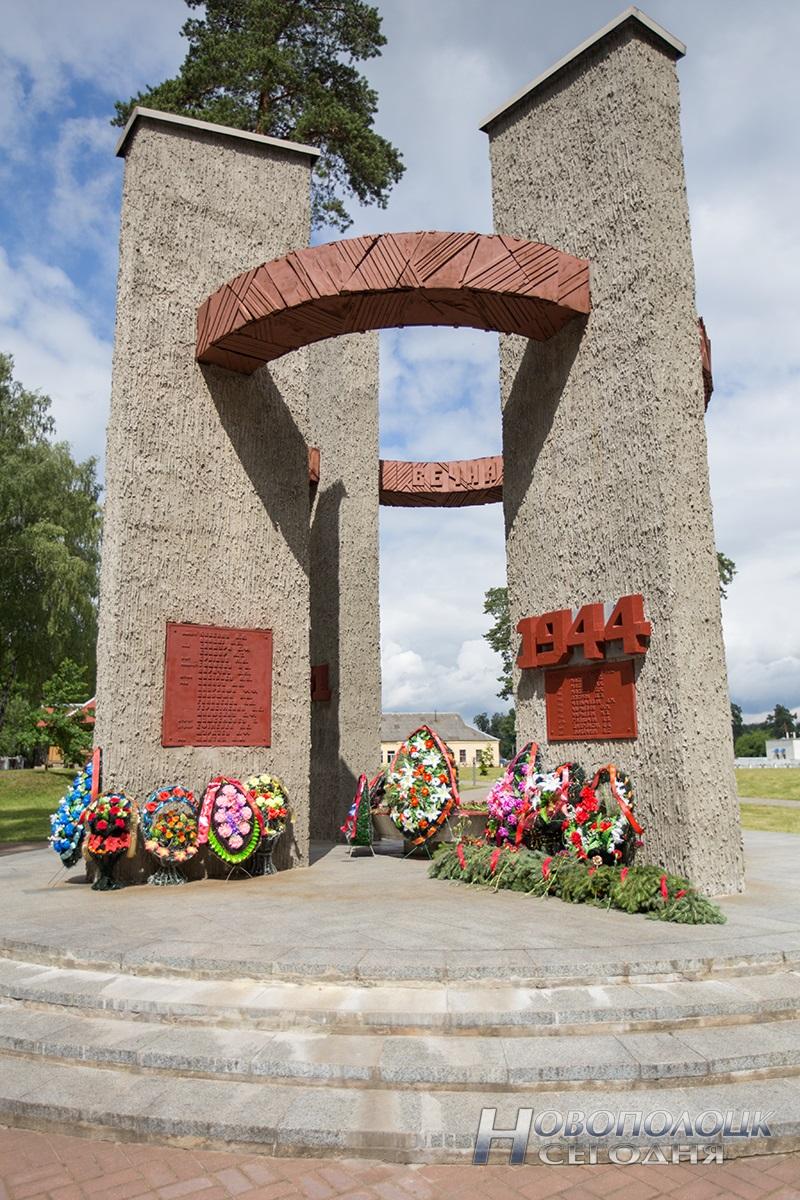 мемориальный комплекс Звезда