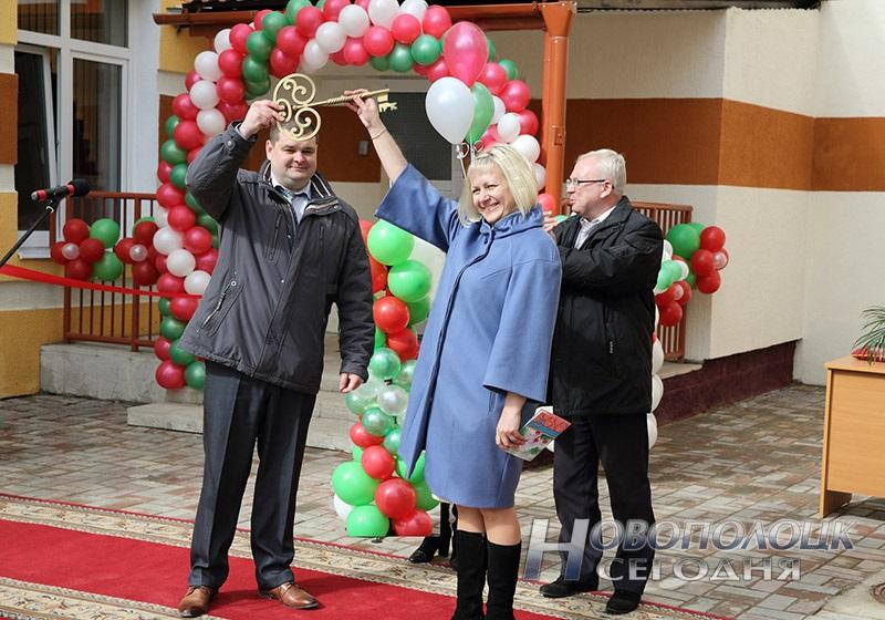 открытие ясли-сада Новополоцк