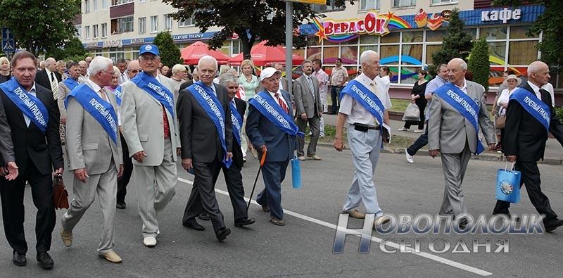 почетные граждане Новополоцка_