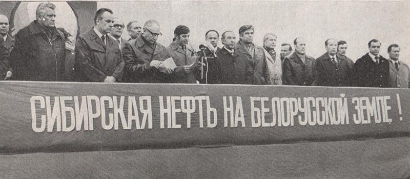 сибирская нефть на белорусской земле