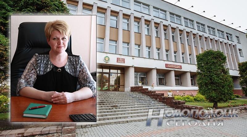 фадеева_начальник налоговой Новополоцк