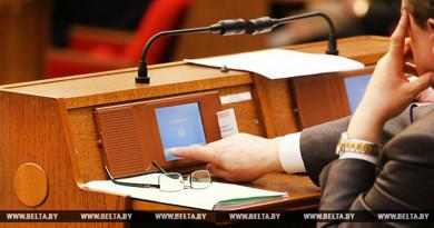 Депутаты приняли в первом чтении изменения в закон о СМИ