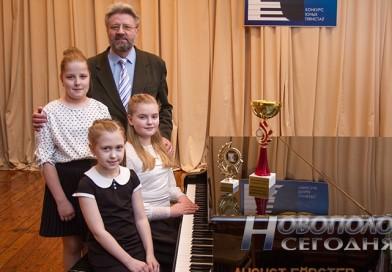 На конкурсе «Музычная лілея» Новополоцк представляют 8 юных пианистов