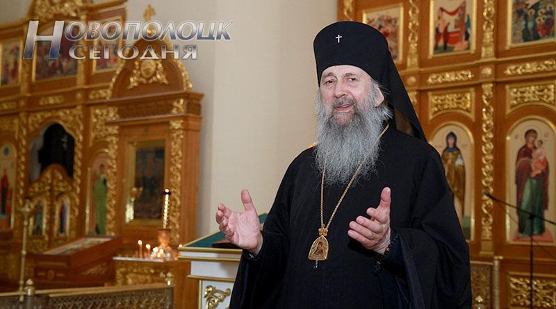 Pashal'noe poslanie arhiepiskopa Polockogo i Glubokskogo Feodosija