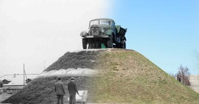 Это было недавно…Фотопроект к 60-летию Новополоцка. Курган Трудовой Славы в АТП-6