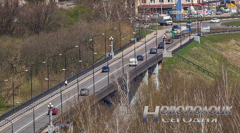 most Kalinina Novopolock