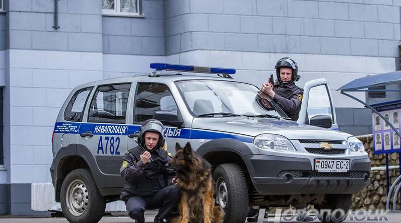служба в МВД, работа в Новополоцке, работа в отделе охраны Новополоцка, работа милиционером в Новополоцке