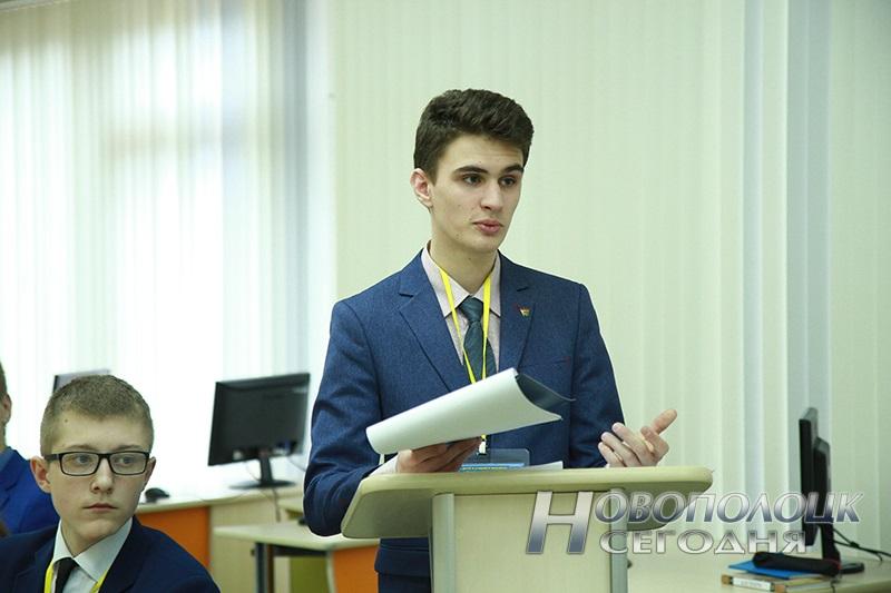 onlajn-vstrecha parlamenta detej i uchashhejsja molodezhi (1)