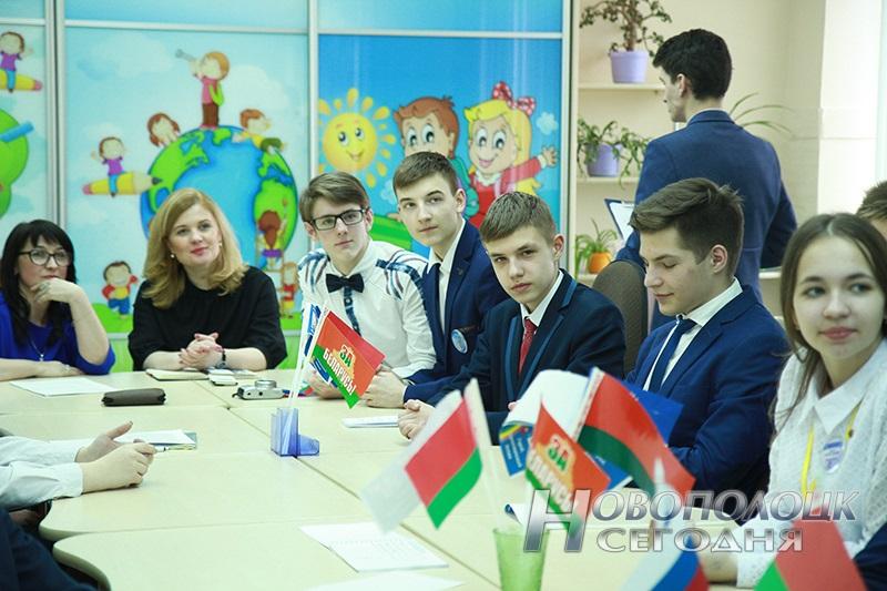 onlajn-vstrecha parlamenta detej i uchashhejsja molodezhi (2)