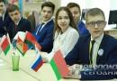 Ребята из парламента детей и учащейся молодежи г. Новополоцка провели онлайн-встречу с молодежными активистами из г. Галицино (Россия)