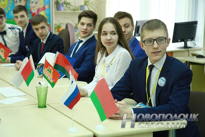 onlajn-vstrecha parlamenta detej i uchashhejsja molodezhi (3)