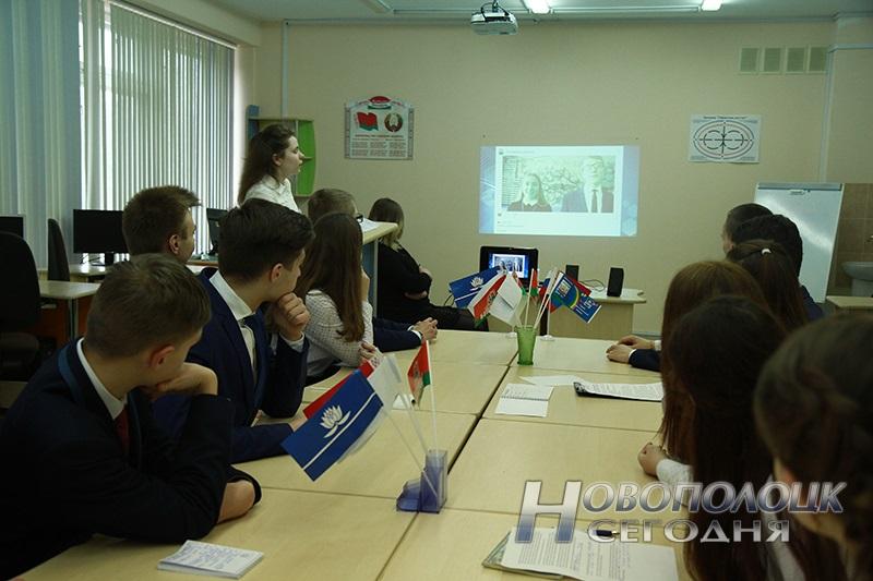 onlajn-vstrecha parlamenta detej i uchashhejsja molodezhi (5)