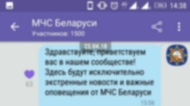screenshot_4_