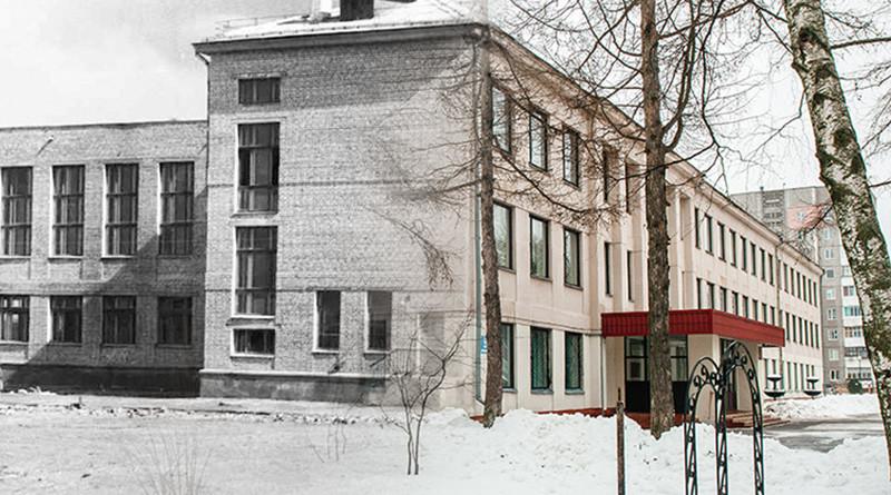 srednjaja shkola №1 Novopolock миниатюра